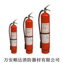 贵州七氟丙烷灭火器回收价格多少钱公司电话批发