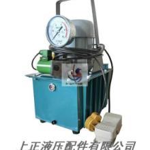 供应电动液压泵EHP-63A|液压电动泵-电动泵