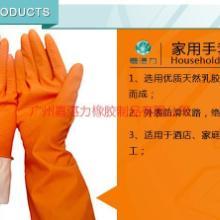 供应家用手套