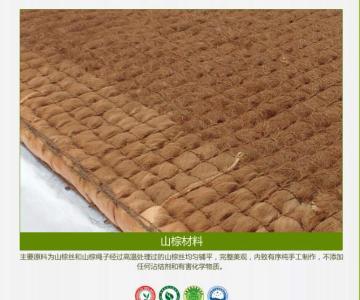 供应无胶山棕床垫批发价,昆明无胶山棕床垫,无胶山棕床垫专卖图片