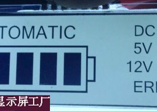 LCD段码屏图片