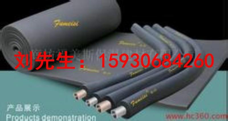 供应阻燃橡塑保温管橡塑发泡绝热材料