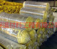 供应空调防火玻璃棉价格 离心玻璃棉、玻璃棉板、玻璃棉管、玻璃棉保温材料。图片
