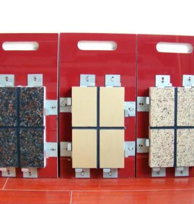水包水饰面保温装饰一体板图片/水包水饰面保温装饰一体板样板图 (3)