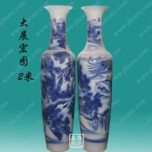 供应陶瓷大花瓶价格 大花瓶厂家定做多少批发
