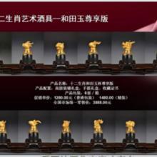 供应和田玉十二生肖酒杯梅兰竹菊酒具图片