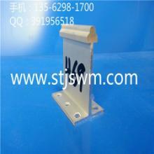 供应铝镁锰板铝合金支座批发