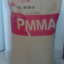 供应LG化学PMMAIF860PMMA亚克力