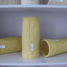 供应科信除尘布袋|滤袋产地|环保布(滤)袋图片
