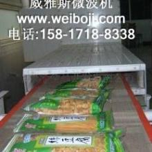 供应休闲食品膨化设备