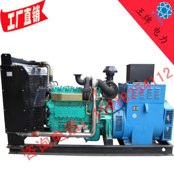 供应玉柴发电机组100千瓦发电机组