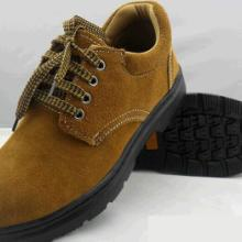 供应反毛皮工作鞋