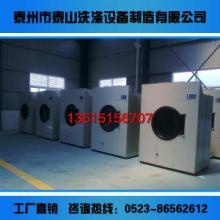 供应工业烘干机毛巾烘干机自动烘干机