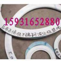 供应四氟包覆不锈钢波纹板垫片,四氟包覆不锈钢波纹板垫片厂家