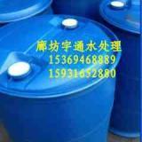 供应山西供暖臭味剂-山西供暖臭味剂厂家-山西供暖臭味剂报价