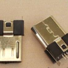 小米MicroUSB公头L型勾板SMT端子贴板式批发