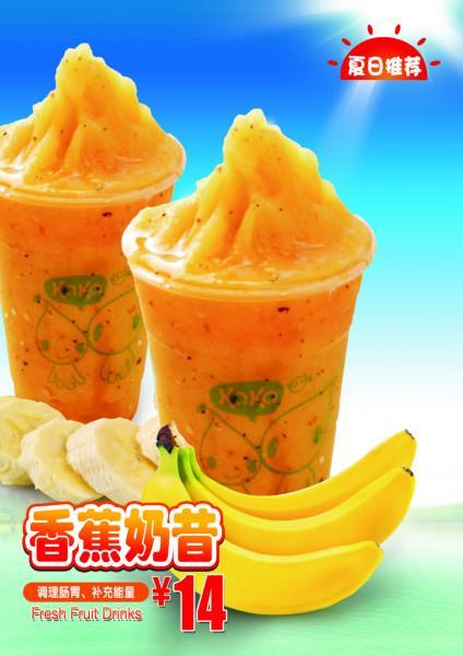 玉米汁图片大全、图片库、图片网