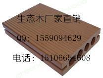 木塑厂家供应木塑生态木地板丨户外防水地板批发