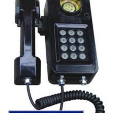 KTH108防爆电话机