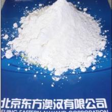 供应干粉涂料粉末成膜助剂