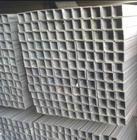 山东鸿盛专业生产镀锌方管