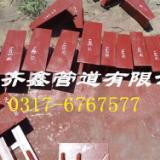 现货供应U型吊板 单孔吊板 垫板 焊接双板,沧州齐鑫专业的团