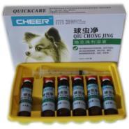 北京宠物药品哪家最好图片