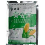 供应批发玉米田专用苗后除草剂玉米专用苗后除草剂
