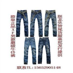 供应牛仔裤图片