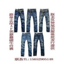 供应牛仔裤;牛仔裤批发;牛仔裤厂家直销