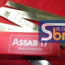 进口切断白钢车刀超硬白钢片高耐磨白钢刀条88200