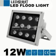 led方形12W投光灯/图片