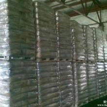 供应合成革炭黑批发价格,合成革炭黑生产厂家,