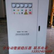 螺杆式空压机专用电源稳压器图片