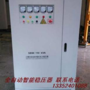 大连配电稳压器220v交流稳压器图片