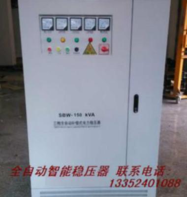 调压稳压电源图片/调压稳压电源样板图 (1)