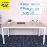 供应上海家具办公桌职员桌