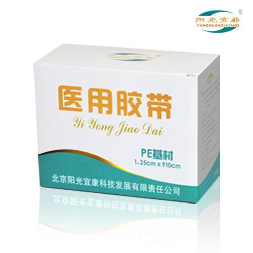 供应棉布胶带 2.52*910-12 3M微孔通气性 厂家直销价格优惠