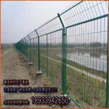 供应惠州小区铁丝防护网款式惠州工地铁丝护栏网惠州护栏网厂
