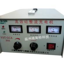 供应大型充电机,汽车船舶蓄电池充电器供应商