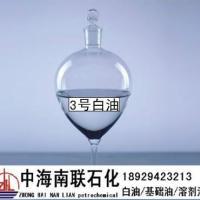 供应用于用于玩具填充的3号白油