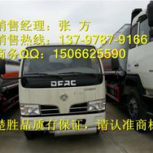 供应郑州5吨油罐车价格专卖(国营企业批发