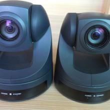 供应办公文教彩色摄像机EVI-D100