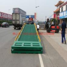 供应深圳移动装卸柜车桥多少钱一台,沙井移动装卸柜车桥厂家