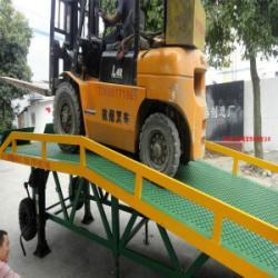 供應廣州移動式登車橋支腿型公司