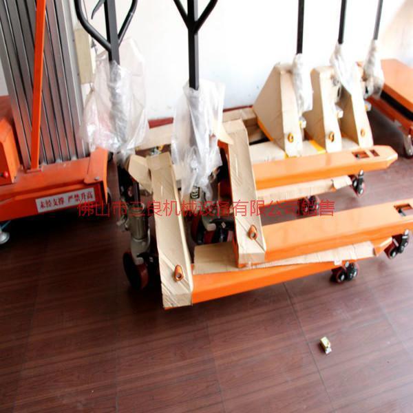 供应广州液压手推叉车,广州液压手推叉车供货商,佛山市三良机械设备