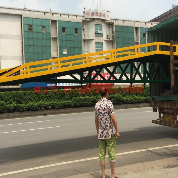 供应番禺移动式液压叉车登车桥10吨