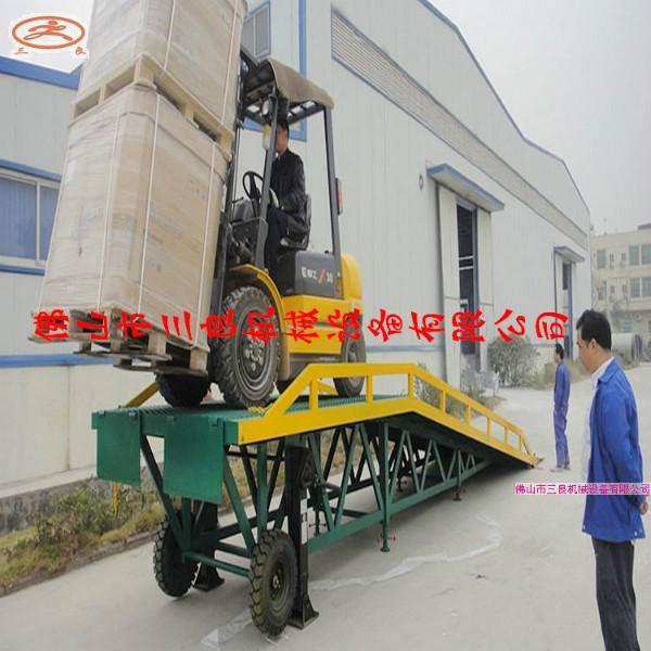 供应广州集装箱移动登车桥生产厂家