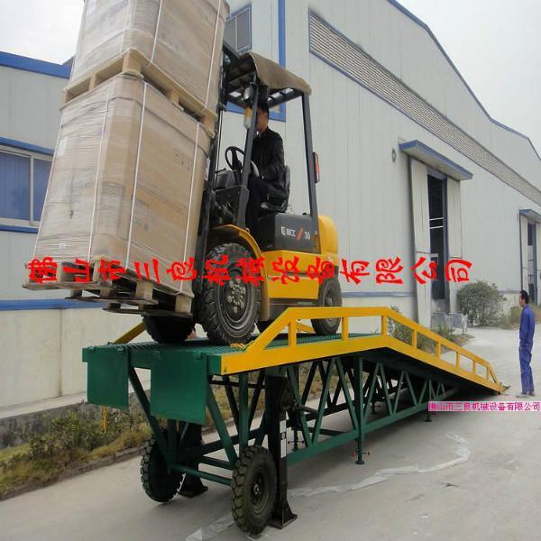 供应佛山集装箱装卸车桥移动卸货平台工厂直批