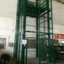 供应升降货梯厂家